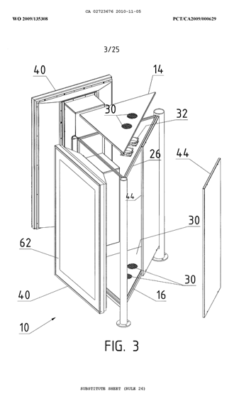 Venture-Dynamics-Corporation-Patent-for-Video-Display-System